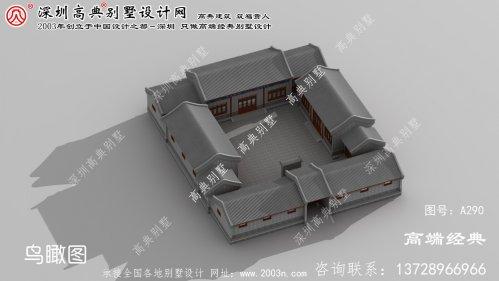 玉环县经典中式风格院子别墅设计图