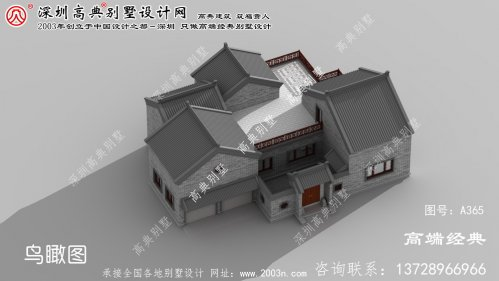 东山区农村自建套房设计图