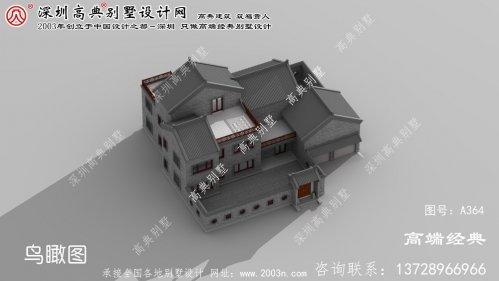 萝北县农村庭院住宅设计图