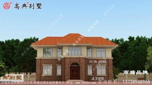 农村房屋设计图两层外观非常漂亮,布