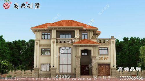 别墅顶层外观效果图风靡整个乡村