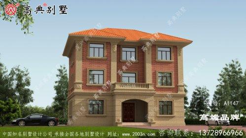 农村3层房屋设计易于施工,节省造价