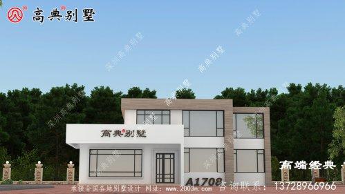 现代平屋顶设计二层楼房子户型图,预