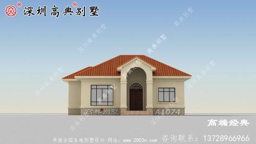经济型实用欧式一层小楼房别墅平房设