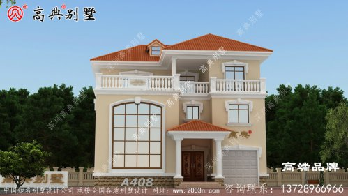 欧式风格的别墅 ,层次感强造型极为讲究